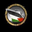 Gaza Flotilla II