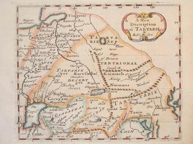 """Empire de Mogol,"" a miniature map by Robert Morden, from his 'A Description of the World', London, 1688"